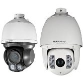 Network Speed Dome Camera - Caméras IP Dome motorisée