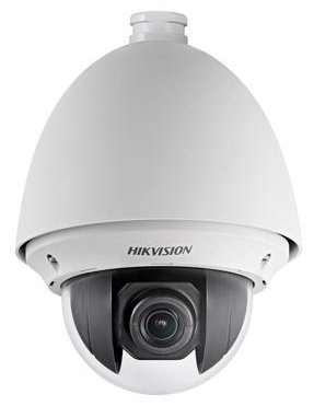 DS-2DE4182 series - Caméra Dome IP 4 pouces PTZ 2MP - 2MP 4 Inch Network Speed Dome