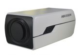 DS-2CD4024F-A 2MP Full HD Box Camera